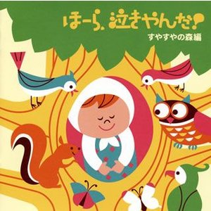 4113051783(VICG-60806) ひこうき雲(風立ちぬ)/さよならの夏(コクリコ坂から)...