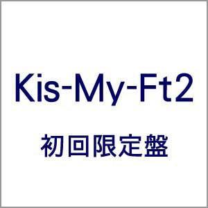 Kis-My-Ft2/キミとのキセキ(初回生産限定盤B) yamano