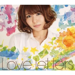 豊崎愛生/Love letters(初回生産限定盤)|yamano