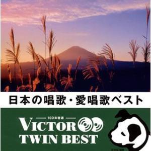 日本の唱歌・愛唱歌ベスト yamano