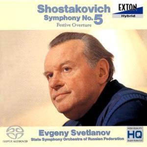 4114010529(OVCL-00530) 交響曲第5番ニ短調op.47/祝典序曲op.96/