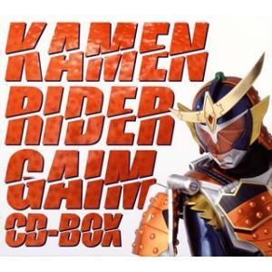 仮面ライダー鎧武 CD BOX 6CD+DVD   CD