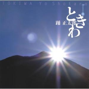 4114122327(KICH-291) 桜吹雪(インストゥルメンタル)/津軽小原節(新節|青森県)...
