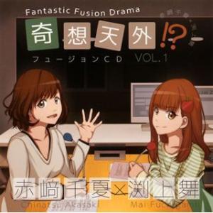 4115020297(FAFU-001) オープニングトーク/シチュエーション「巫女さんと神様」/シ...