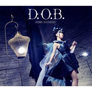 野水伊織/D.O.B.