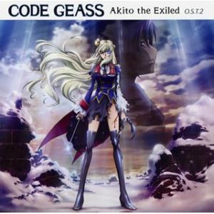 橋本一子 コードギアス 亡国のアキト O.S.T.2 CD