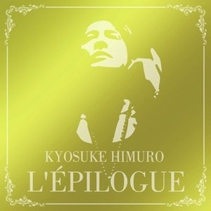 氷室京介/L'EPILOGUE|yamano