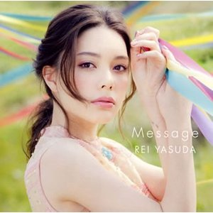 4116022336(SECL-1889) Message(読売テレビ・日本テレビ系アニメ「逆転裁判...