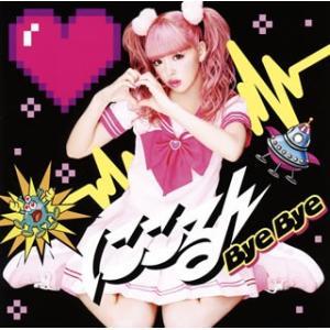 藤田ニコル/Bye Bye【初回生産限定盤B(CD+DVD+...