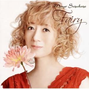 涼風真世/Fairy(フェアリー)|yamano