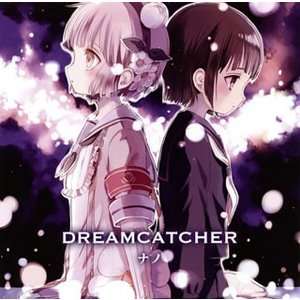 4116082390(VTCL-35245) DREAMCATCHER(TVアニメ「魔法少女育成計画...