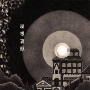 4117010065(CRCP-40498) ユートピア/人魚/カフェテリア/ねえ中学生/屋根裏/え...