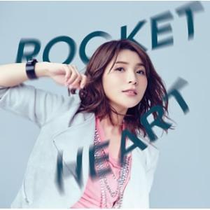 新田恵海/ROCKET HEART