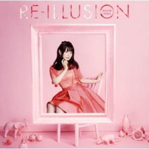 井口裕香/RE-ILLUSION アーティスト盤   CD+DVD