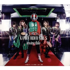 仮面ライダーGIRLS/invincible
