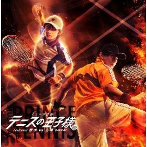 ミュージカル テニスの王子様 3rdシーズン 青学 せいがく vs立海  CD