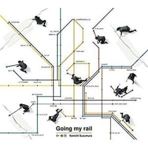 鈴村健一/Going my rail