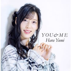 4117121940(USSW-0080) YOU&ME/If you...(千葉テレビ「マ...