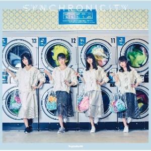 乃木坂46/シンクロニシティ(TYPE-B)の関連商品8