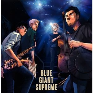 BLUE GIANT SUPREME|yamano
