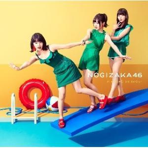 乃木坂46/ジコチューで行こう!(TYPE-C)|yamano