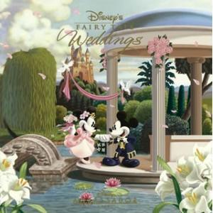 ディズニー フェアリーテイル ウェディング 2 〜ディズニーアンバサダーホテル〜  CD