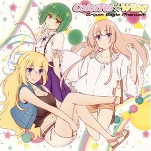 4118120425(EYCA-12228) Colorful☆Wing/Daisy*impulse...