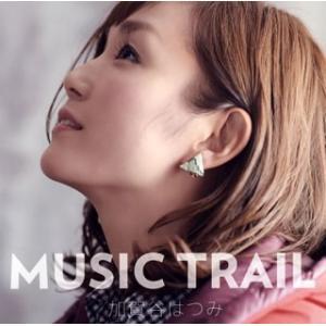 4118122017(PVE-0033) MUSIC TRAIL/わがまま/4の月/