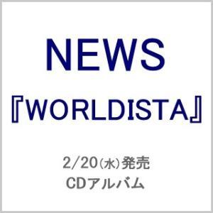 NEWS/WORLDISTA