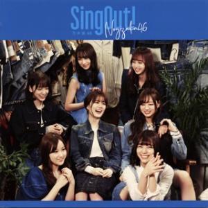 乃木坂46/Sing Out!(TYPE-D) yamano
