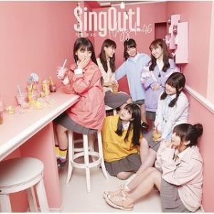 乃木坂46/Sing Out! yamano