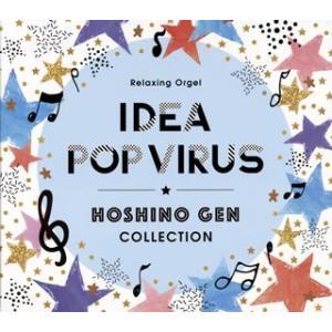 4119060250(DLOR-611) アイデア/Pop Virus/ドラえもん/恋/ばらばら/S...