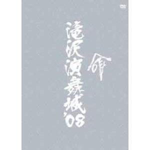AVBD-91705/6/B [1]〈第一部〉滝沢流にほん昔ばな史[2]〈第二部〉義経■悲話[3]特...