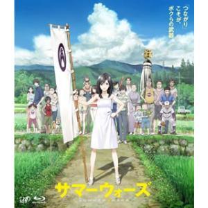 サマーウォーズ スタンダード エディション  Blu-ray