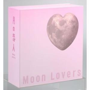 月の恋人〜Moon Lovers〜 豪華版DVD-BOX〈初...