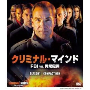 クリミナル・マインド/FBI vs 異常犯罪 ...の関連商品8