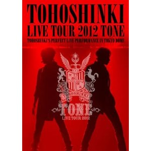 東方神起/LIVE TOUR 2012〜TONE〜〈2枚組〉(DVD)|yamano