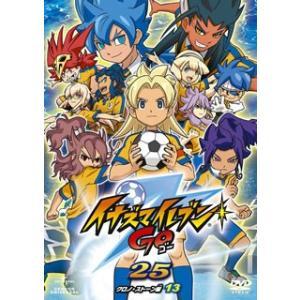 イナズマイレブンGO 25 クロノ ストーン 13   DVD