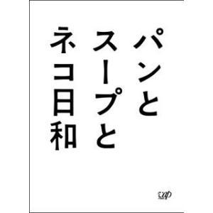 VPXX-72905 [1]〈第1話〉〈第2話〉[2]〈第3話〉〈第4話〉[3]特典ディスク監督:松...