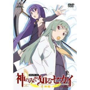 神のみぞ知るセカイ 女神篇 ROUTE 5.0  DVD