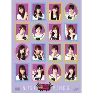 乃木坂46/NOGIBINGO! DVD-BOX〈4枚組〉|yamano