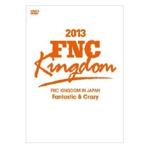 FNC KINGDOM IN JAPAN〜Fa...の紹介画像1