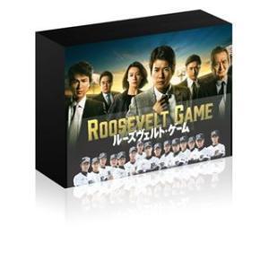 ルーズヴェルト・ゲーム ディレクターズカット版 DVD-BOX〈6枚組〉 yamano