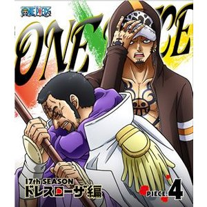 ONE PIECE ワンピース 17THシーズン ドレスローザ編 piece.4  Blu-ray