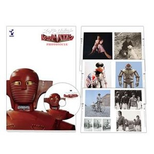 スーパーロボットレッドバロン フォトニクル  DVD