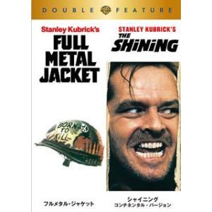1000532727 [1]フルメタル・ジャケット[2]シャイニング コンチネンタル・バージョン[1...