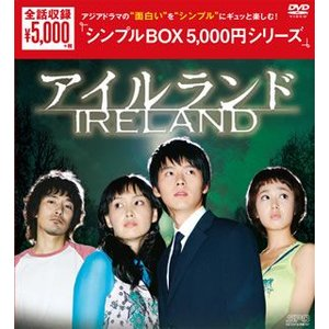 アイルランド DVD-BOX〈6枚組〉...