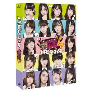乃木坂46/NOGIBINGO!4 Blu-ray BOX〈4枚組〉|yamano