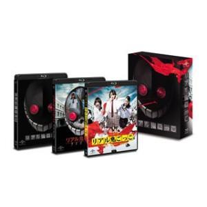 リアル鬼ごっこ 劇場版 Blu-ray BOX〈初回限定生産・7枚組〉