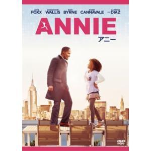ANNIE/アニー('14米)